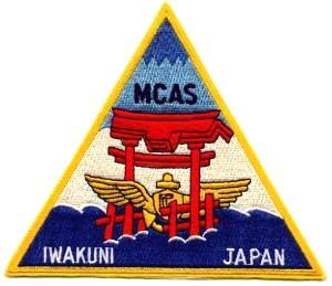 MARINE BARRACKS JAPAN Marine Corps