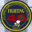 ADAK ALASKA PUBLIC WORKS Navy
